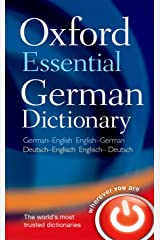 Oxford Essential German Dictionary Paperback