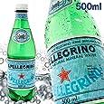 サンペレグリノ 炭酸水 PET 500ml×48本