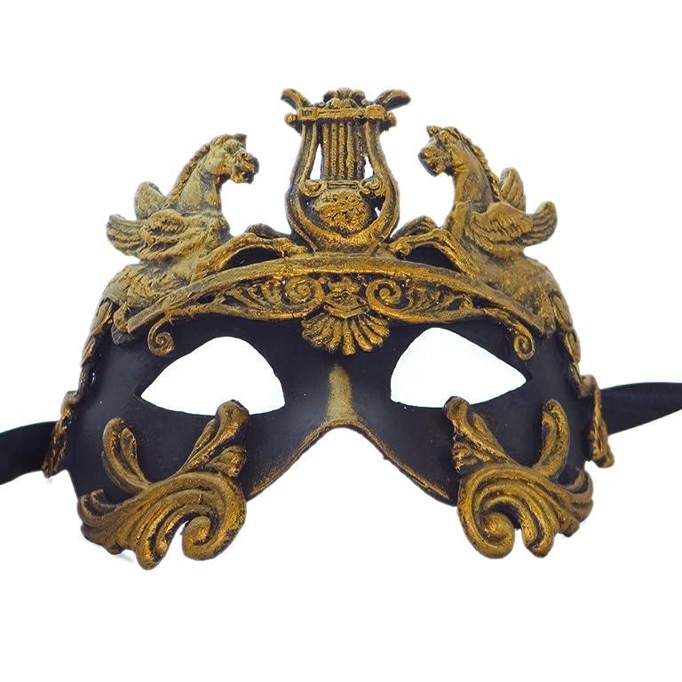 Masquerade Ball Clothing: Masks, Gowns, Tuxedos VIVO Greek Warrior Venetian Masquerade Mask for Men $79.00 AT vintagedancer.com