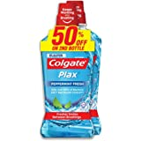 Colgate Plax Mouthwash, Peppermint, 750ml (Pack of 2)