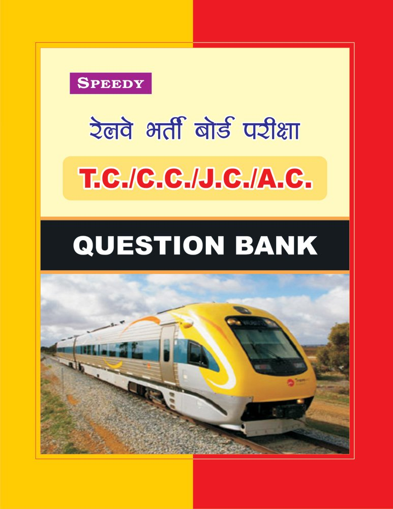 Buy Railway TC/CC/AC/JC Question Bank Book Online at Low Prices in
