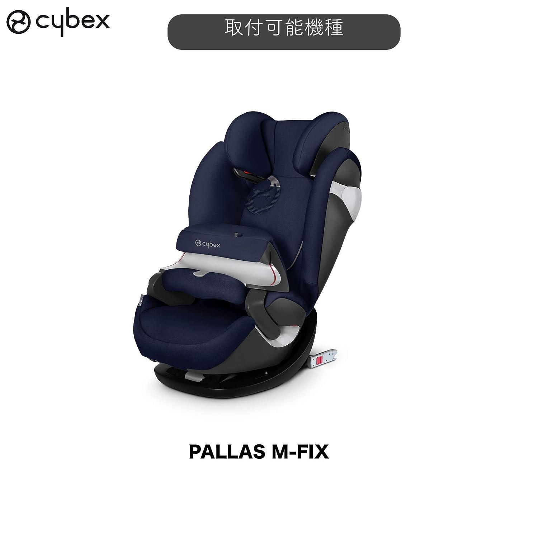 negro Portavasos para silla de coche para ni/ños Cybex