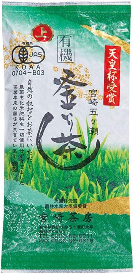有機釜いり茶(上級) ※宮崎県五ヶ瀬町産有機緑茶100% ◆有機JAS認定品