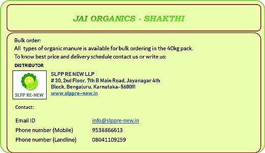 Buy SLPP RENEW Jay Shakthi Potash Rich Organic Manure (5 Kg