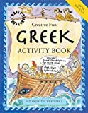 img - for Greek Activity Book (Crafty History) by Steve Weatherill (2006-06-01) book / textbook / text book