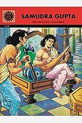 Samudra Gupta Kindle Edition
