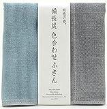 Nawrap Binchotan Dishcloth, Naturally Antibacterial, Aqua X Charcoal