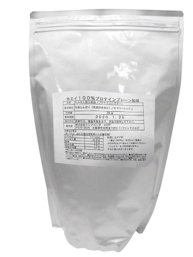 LINDSPORTS ホエイ100%プロテイン 1kg プレーン風味 B07B48V58K
