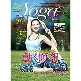Yoga & Fitness 2017年Vol.2 小さい表紙画像