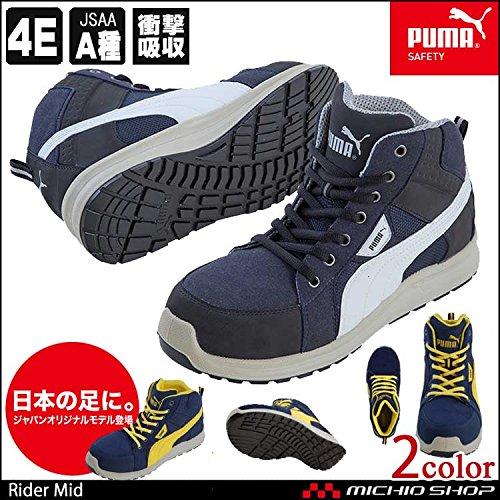 [ジーベック] XEBEC 半長靴 85024 軽量 B008CBHHAK 25.5 cm|ブラック