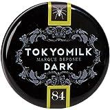 トウキョウミルク ダーク(TOKYOMILK DARK) リップバーム アブサン 84 19g(リップクリーム)