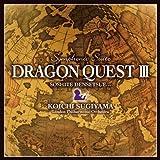 交響組曲「ドラゴンクエストIII」そして伝説へ・・・