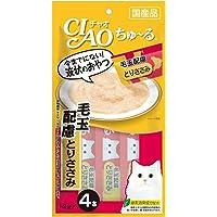 Ciao Chicken Recipe Hairball Care