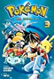 Pokémon. Red Green Blue - Volume 3