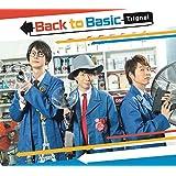 【Amazon.co.jp限定】 Trignal 2ndフルアルバム (豪華盤) (2L判ブロマイド付)