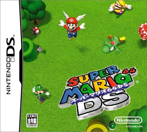 Amazon | スーパーマリオ64DS | ゲームソフト