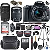 Canon EOS Rebel SL2 DSLR Camera with EF-S 18-55mm f/4-5.6 IS STM Lens + EF 75-300mm f/4-5.6 III & SanDisk Ultra 32GB Class 10 Memory Card + Accessory Bundle