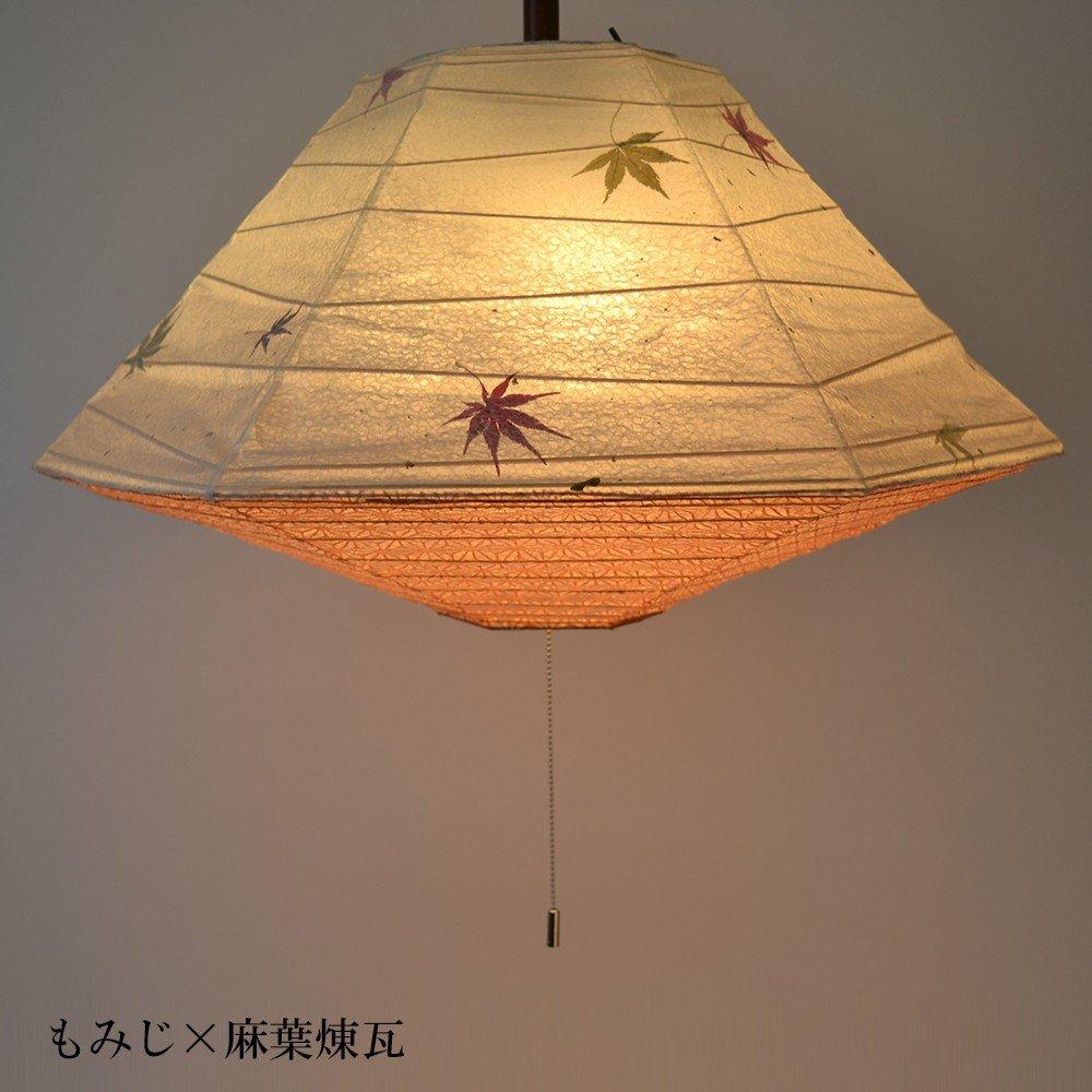和風照明 和紙照明 彩光 3灯ペンダントライト SPN3-1011 pyramid 電球別売<もみじ×麻葉煉瓦-※BR木管> B00KP35MQ4