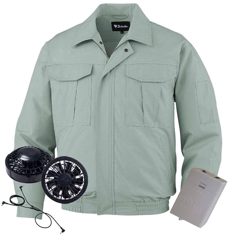 空調服 ブルゾン黒ファン電池ボックスセット 87021 自重堂 B07D78XTTX 39アースグリーン EL