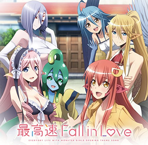 saikousoku-fall-in-love