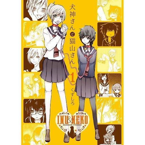 Inugami San to Nekoyama San, Vol. 1
