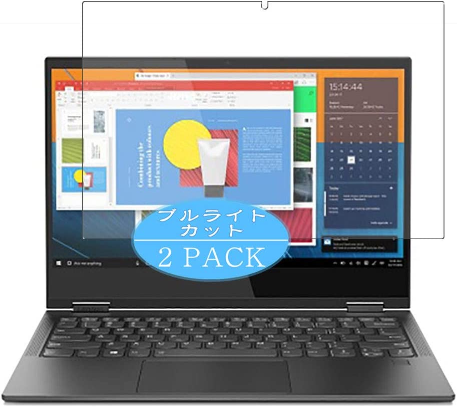 """【2 Pack】 Synvy Anti Blue Light Screen Protector for Lenovo Yoga C630 81JL0012JP 13.3"""" Anti Glare Screen Film Protective Protectors [Not Tempered Glass]"""
