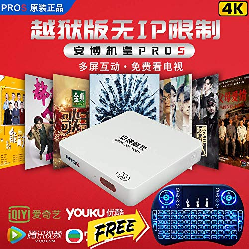 Bestselling HD DVD Players