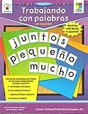 Trabajando con Palabras en Espanol, Gonzalez, Lupe and Núñez-Walsh, Norma, 1594410267