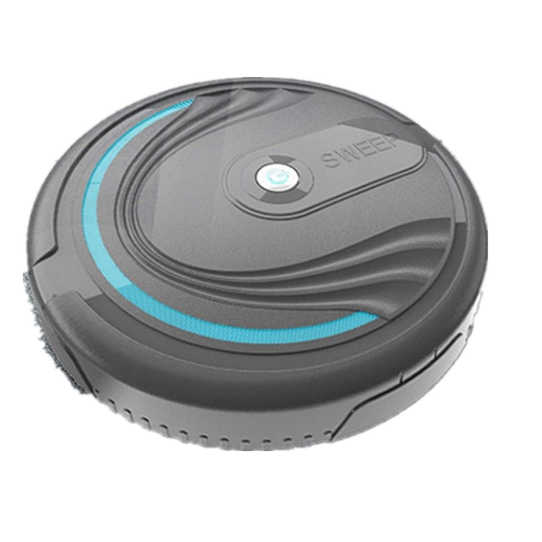 Aspirapolvere Robot 2019 5 Cm USB Aspirapolvere Robot Per Casa Con Aspirazione Potente,Silenzioso Ottimo Per I Peli Degli Animali Domestici Adatto A Pavimenti E Tappeti Bianco