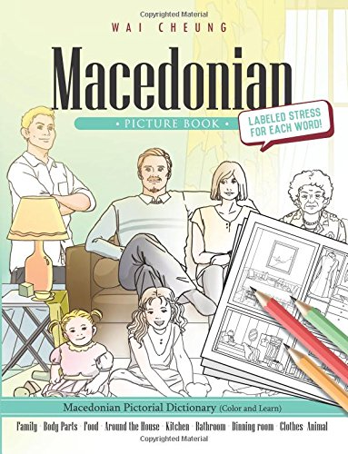 Download Macedonian Picture Book: Macedonian Pictorial Dictionary (Color and Learn) ebook