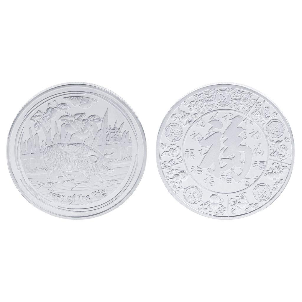 Hardli Pig Year Commemorative Coin,Anniversary Collection Arts Coins Collectible Animal Collectible Coins (Silver)