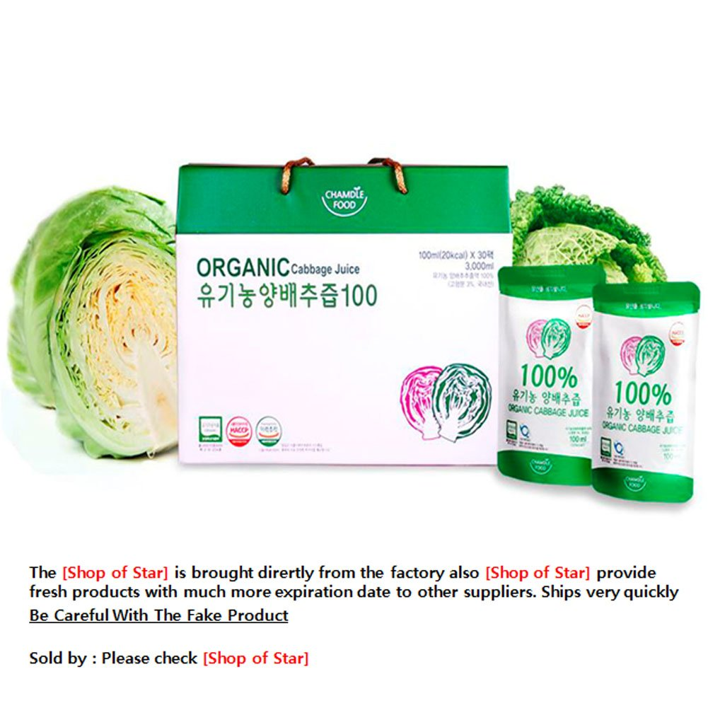 Organic Cabbage Juice Packs 30 Packs [100Ml]/Gift/Health Food/Drink/Parents/Children/Special Price/Concentrate/Vegetable Juice by Roasted food