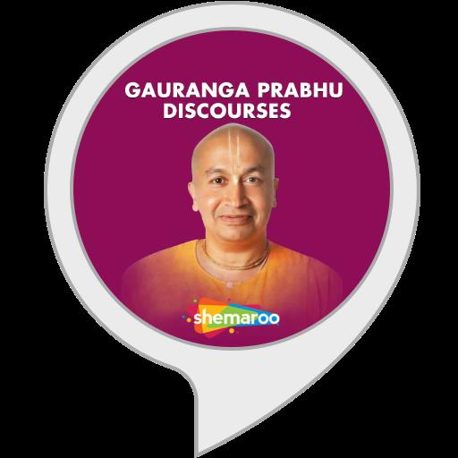 Gauranga Prabhu Discourses by Shemaroo