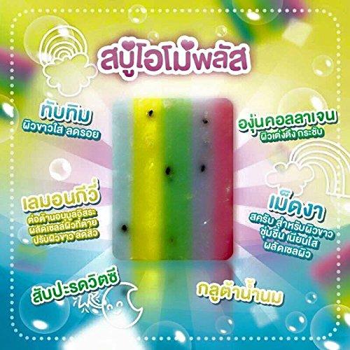 omo-plus-soap-mix-color-plus-soap-five-brighten-white-skin-new-100-gluta