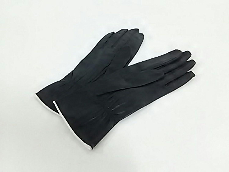 (エルメス) HERMES 手袋 黒×白 セリエ レディース 【中古】 B07FKSXVDY  -