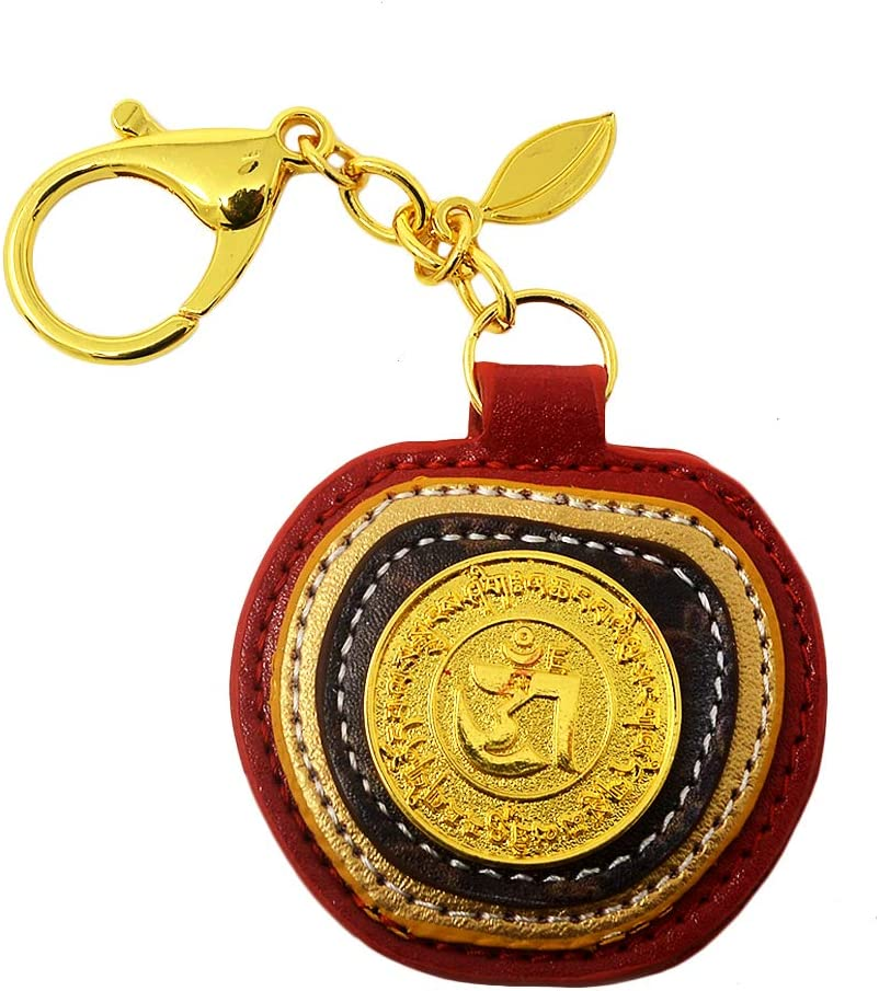 Feng Shui Apple Peace Hanging Keychain W3708