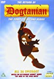 Dogtanian - The Complete Second Series [DVD]