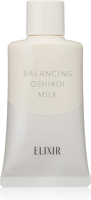 乳液 エリクシール おしろいミルク
