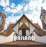 Thailand Mini Wall Calendar 2018: 16 Month Calendar
