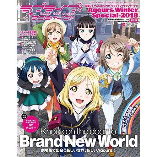電撃G's magazine 号外 表紙画像