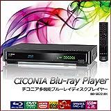 CICONIA ブルーレイディスクプレイヤー BD-S8221