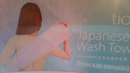 Toalla Exfoliante Japonesa, Tiande 90156, 1 un. 110cm x 35cm