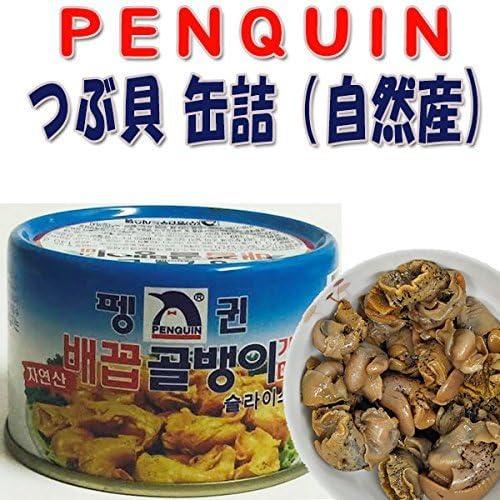 PENGUIN つぶ貝(缶詰)140g 新商品
