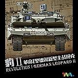 1/35 ドイツ軍 レオパルド2 レボリューション1 MBT プラモデル
