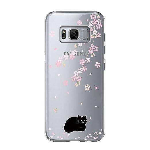 5 opinioni per Cover Samsung Galaxy S8 Plus, Vanki Galaxy S8 plus Custodia Morbida di TPU