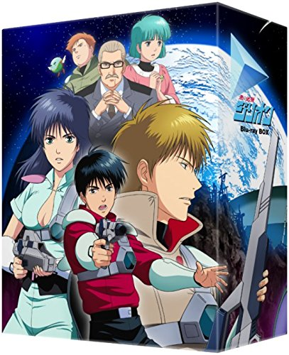 Animation - Red Photon Zillion Blu-Ray Box (7BDS+BOOK+DIGIPACK) [Japan BD] VPXY-72960