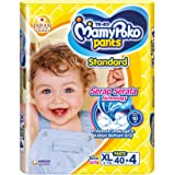 MamyPoko Standard Pants, XL, 44 ct