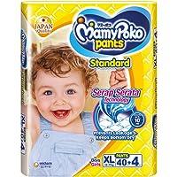 MamyPoko Standard Pants, XL, 44 ct
