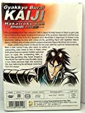 GYAKKYO BURAI KAIJI HAKAIROKU-HEN - COMPLETE TV SERIES DVD BOX SET ( 1-26 EPISODES )