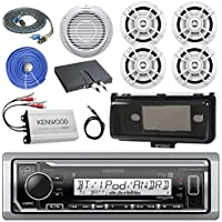 Kenwood Marine Audio Bluetooth CD Player Receiver W/ Cover - Bundle With 4x 6.5 White Speakers + 10 Inch Suboofer W/ Amp + 4-channel Amplifier + Enrock Antenna + 17 RCA Cable + 50Ft Wire